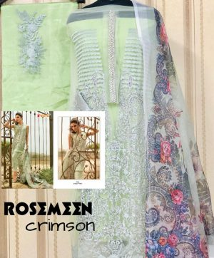 FEPIC ROSEMEEN 29007 NET PAKISTANI SUITS WHOLESALE