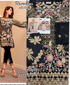 RAMSHA R 153 NET PAKISTANI SUITS WHOLESALE