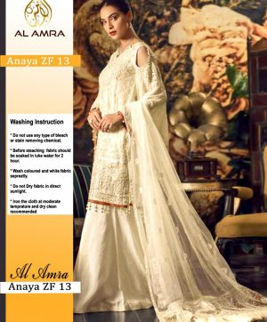 AL AMRA ANAYA ZF 13 PAKISTANI SUITS WHOLESALER