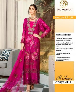 AL AMRA ANAYA ZF 10 PAKISTANI SUITS WHOLESALER