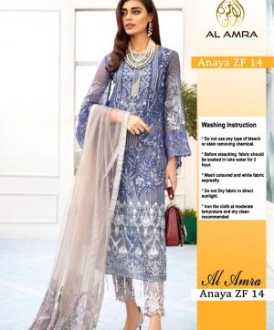 AL AMRA ANAYA ZF 14 PAKISTANI SUITS WHOLESALER