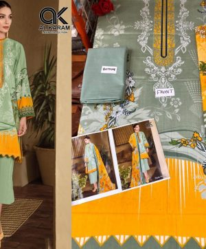 AL KARAM LAWN KARACHI SUITS COLLECTION SINGLE PIECE