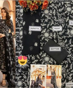 SHREE FABS ALMIRAH VOL 5 BLACK PIECE SINGLE