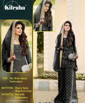 KILRUBA K 65 PAKISTANI SUITS IN SINGLE PIECE