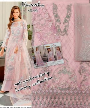 RAMSHA R 193 194 195 196 PAKISTANI SUIT SUPPLIER