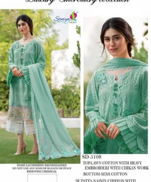 SANIYA TRENDZ SD 5108 COTTON SUITS IN SINGLE PIECE