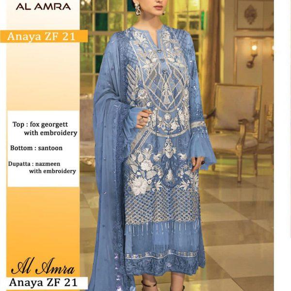 AL AMRA BY ANAYA ZF 21 PAKISTANI SUITS FREE SHIPPING