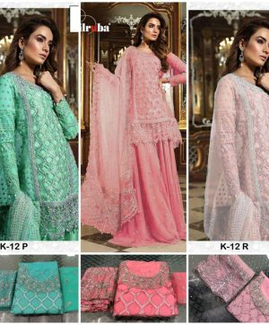 KILRUBA K 12 COLORS PAKISTANI SUITS WHOLESALER INDIA