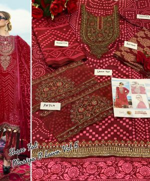 SHREE FABS MARIYA B 1467 WHOLESALE PAKISTANI SUITS