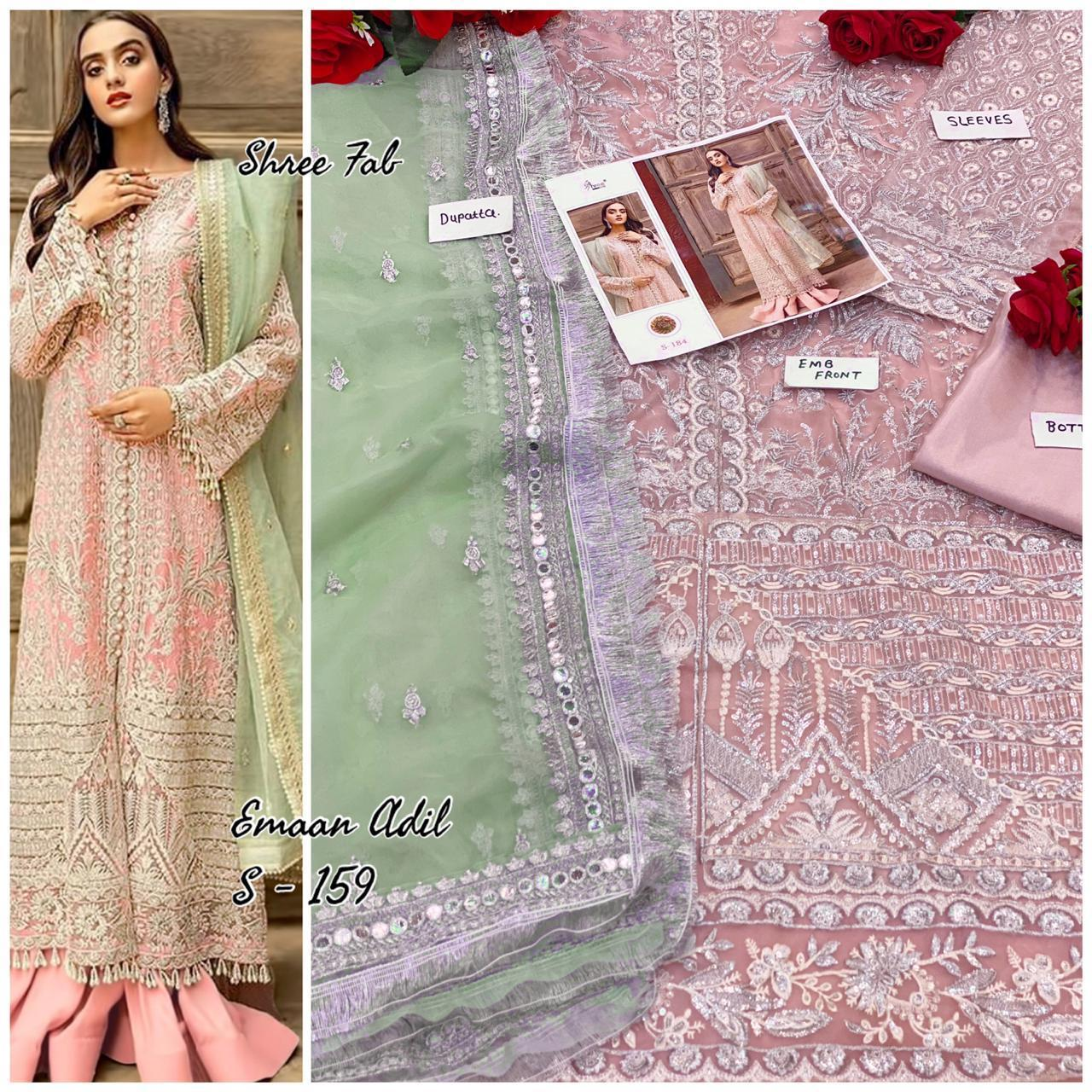 SHREE FABS S 184 PAKISTANI SUITS BEST PRICE (1)