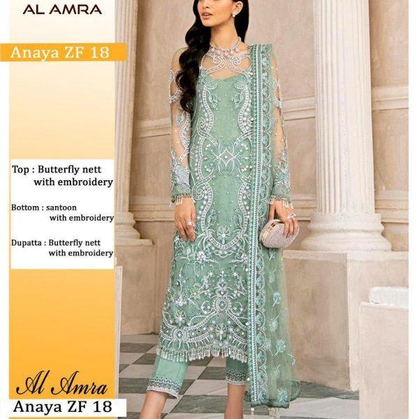 AL AMRA ANAYA ZF 18 WHOLESALE BEST PRICE