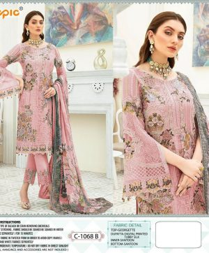 FEPIC C 1068 A B C D COLORS WHOLESALE SALWAR KAMEEZ