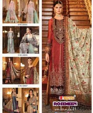 FEPIC ROSEMEEN EMBROIDE 21 WHOLESALE SINGLE PIECE