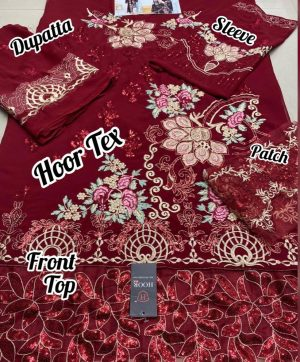 HOOR TEX 18007 RED PAKISTANI SUITS WHOLESALE