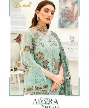 COSMOS AAYRA VOL 13 IN SINGLE PIECE WHOLESALE