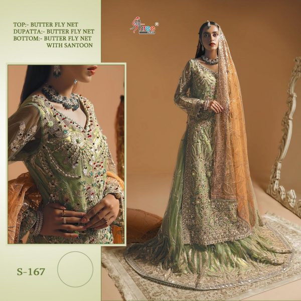 SHREE FABS S 167 WHOLESALE COLLECTION ONLINE