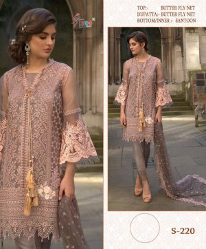 SHREE FABS S 220 PAKISTANI SUITS REPLICA