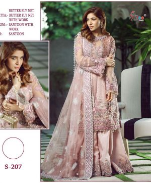 SHREE FABS S 207 WHOLESALE PAKISTANI SUITS ONLINE