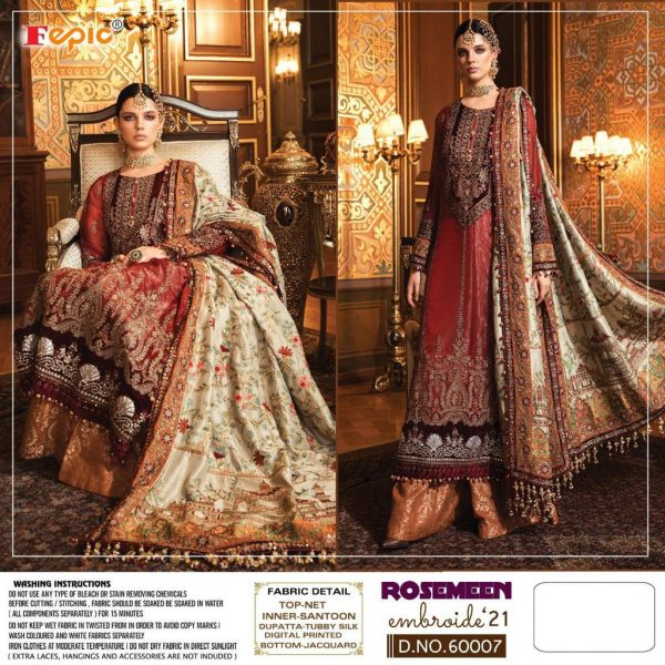 FEPIC 60007 EMBROIDE 21 ROSEMEEN COLLECTION WHOLESALE