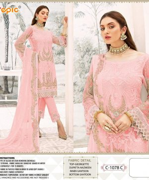 FEPIC C 1078 C PINK  PAKISTANI SUITS SINGLE PIECE