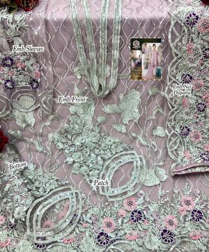 AFFAN CREATION 101 E PARTY WEAR SALWAR KAMEEZ