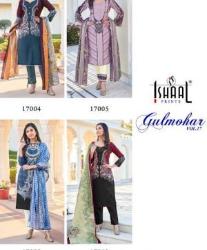 ISHAAL GULMOHAR VOL 17 AT BEST PRICE WHOLESALE