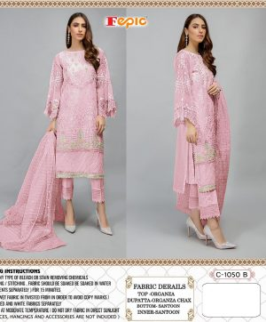 FEPIC C 1050 B PINK WHOLESALE PAKISTANI SUITS SUPPLIER