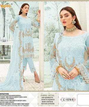 FEPIC C 1078 B BLUE PAKISTANI SUITS SINGLE PIECE