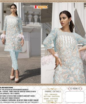 FEPIC 1036 COLORS WHOLESALE IN SINGLE PIECE