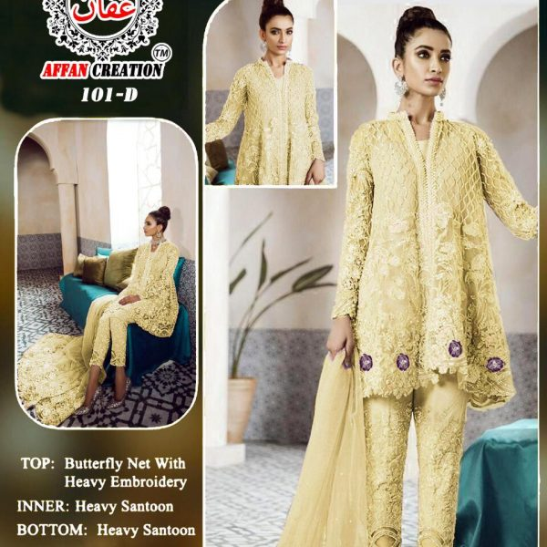AFFAN CREATION 101 D PARTY WEAR SALWAR KAMEEZ