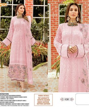 FEPIC 1081 NEW COLORS DESIGNER SALWAR KAMEEZ