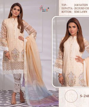 SHREE FABS S 248 WHOLESALE OF SALWAR KAMEEZ