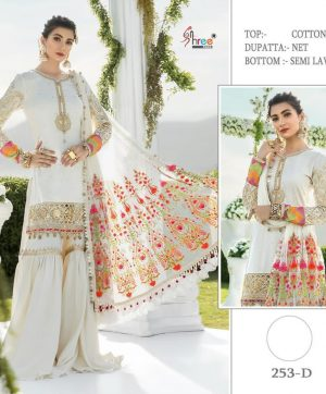 SHREE FABS 253 D WHITE MARIA B SALWAR KAMEEZ