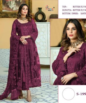SHREE FABS S 199 B PAKISTANI SUITS WHOLESALE