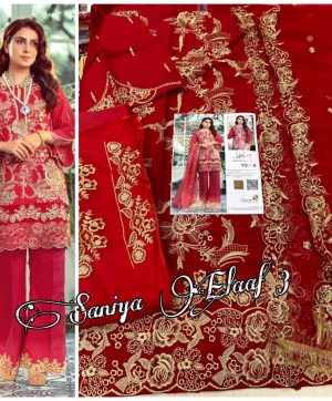 SANIYA ELAF VOL 3 IN SINGLE WHOLESALE PRICE