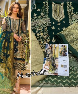 SANIYA TRENDZ 53002 AL ZOHAIB GREEN WHOLESALE