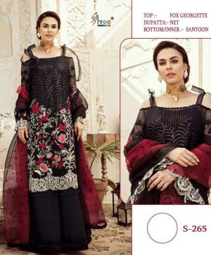SHREE FABS S 265 WHOLESALE SALWAR KAMEEZ