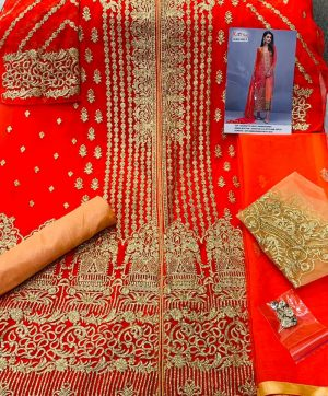 KHAYYIRA 1053 E SALWAR KAMEEZ WHOLESALE SINGLE