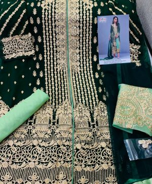 KHAYYIRA 1053 G SALWAR KAMEEZ WHOLESALE SINGLE