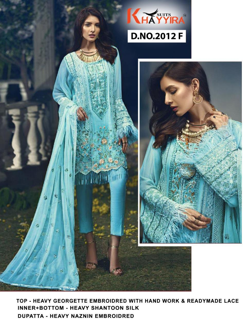 KHAYYIRA 2012 F SKY BLUE CROSS STITCH SALWAR KAMEEZ