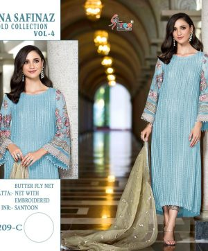 SHREE FABS S 209 C SKY BLUE COLOR SALWAR KAMEEZ