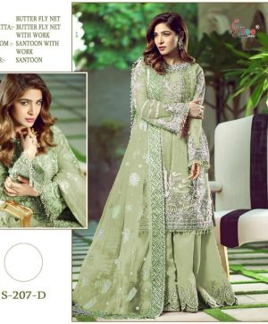 SHREE FABS 207 D LATEST SUITS WHOLESALER SURAT
