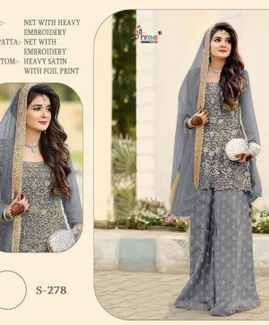 SHREE FABS 278 WHOLESALE SALWAR KAMEEZ SINGLES
