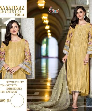 SHREE FABS S 209 B YELLOW COLOR SALWAR KAMEEZ