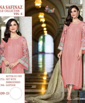 SHREE FABS S 209 D PINK COLOR SALWAR KAMEEZ