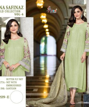 SHREE FABS S 209 E LIGHT GREEN COLOR SALWAR KAMEEZ
