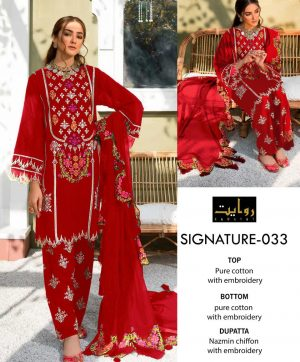 RIWAYAT SIGNATURE 033 RED COTTON SALWAR KAMEEZ