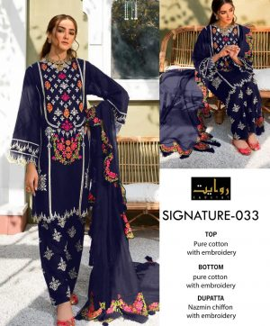 RIWAYAT SIGNATURE 033 BLUE COTTON SALWAR KAMEEZ