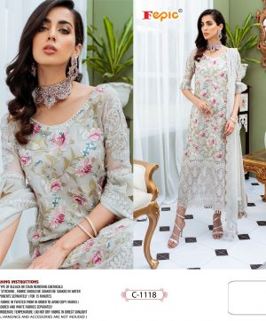 FEPIC C 1118 WHITE SALWAR KAMEEZ WHOLESALE
