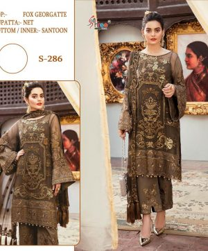 SHREE FABS S 286 SALWAR KAMEEZ WHOLESALER SURAT